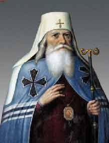 Розанов отмечал, что после учреждения Св.